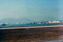 1979 - flying into Kai Tak Airport