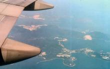 1992 - flying over Chung Hom Kok