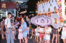 1980 - Tai Hang Fire Dragon