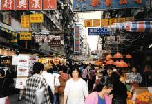 Possibly side street off Nathan Road 1997