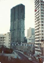 1987 華富村薄扶林高級消防官員宿舍/Pokfulam senior fire officials hostel Wah Fu Estate