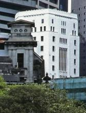 Bank of China Building Singapore