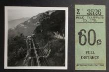 Peak Tramway and Ticket 1957