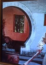 Moon Gate Inside Mansion / Meeting Hall in New Territories