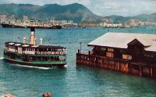 Colour Postcard- 1957--Star Ferry