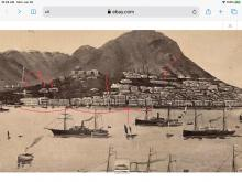Hong Kong Harbourfront panorama - marked with red arrows for reference