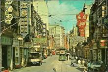A photo showing the junction between Des Voeux Road Central and Cleverly Street in color (Circa 1970).jpg