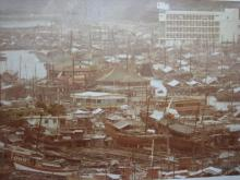 Aberdeen Boat Yards July 1972.JPG