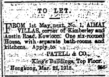 Aimai Villas China Mail page 3 6th April 1918.png