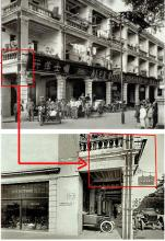 Alex Ross & Co. at the junction of Canton Road and Salisbury Road 03