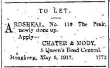 Ardsheal The China Mail page 8 9th June 1917.png