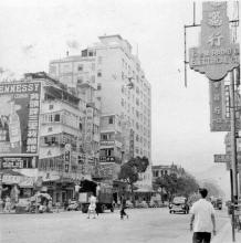 1950s Junction of Nathan and Austin Roads
