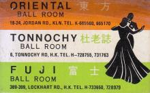 Tonnochy Ball Room