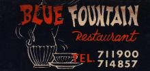 Blue Fountain Restaurant