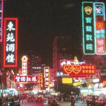 Bonds 寶聲 Colourful Night Scene.jpg