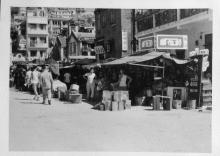 Street  Market in Victoria-1957-but where?
