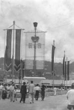 1953 Kowloon Star Ferry