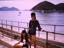 Carmen and Betty Repulse Bay Hong Kong 1970.JPG