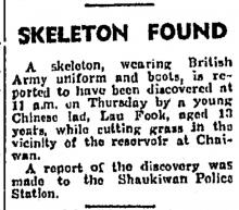 Casualty of War-China Mail-05-07-1947