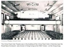 China Fleet Club Theatre / 水兵戲院