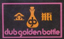 Club Golden Bottle