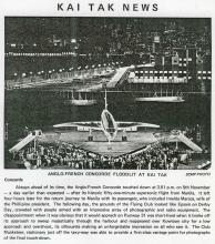 Concorde-1st visit-evening floodlit display & gathering-Novenber 1976