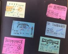 Cinema tickets 1957-1958
