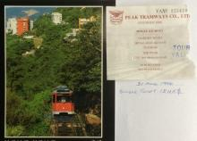 Peak Tramway and Ticket 1994