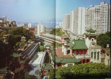 View from Tiger Balm Garden (approx. 1976-78)