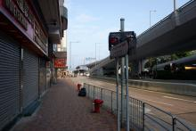 Connaught Road West