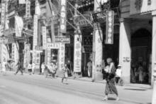 Des Voeux Road Central - Kung Sheung Daily News