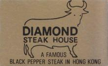 Diamond Steak House
