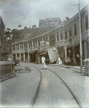 Quarry Bay outside Sugar Refinery 1910s