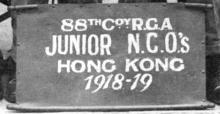 88th Coy sign