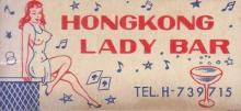 Hongkong Lady Bar