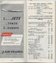 STAR FERRY SERVICES AND FARES 1961