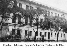 Kowloon Telephone Exchange Building