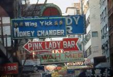 1960s Hankow Road Signboards