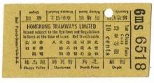 Hong Kong Tram Ticket (1).jpg