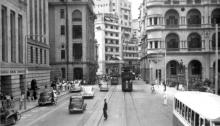 Hong Kong banks 1952.