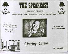 Speakeasy Pub-Bar-1977