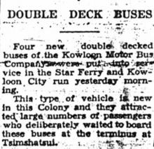 New double deck KMB buses-18 April 1949-SCMP