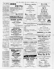 Hong Kong-Newsprint-SCMP-09 December 1941-pg12.jpg