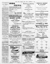 Hong Kong-Newsprint-SCMP-12 December 1941-pg8.jpg