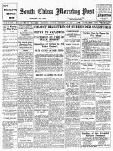 Hong Kong-Newsprint-SCMP-16 December 1941-pg1.jpg