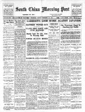 Hong Kong-Newsprint-SCMP-19 December 1941-pg1-b.jpg