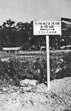Walk this Way!-early tourist sign-1938