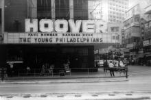 Hoover Cinema.