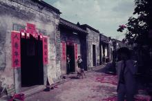 Chinese New Year, Shataukok closed area, 1979