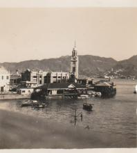 Kowloon Ferry Wharf